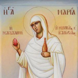 Η προσωπικότητα της αγίας και ισαποστόλου Μαρίας της Μαγδαληνής