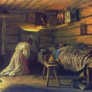 Η θρησκευτική σημασία της αρρώστιας και της θεραπείας στην Παλαιά Διαθήκη