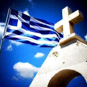 Ελλάδα: Τόπος αγώνων και αγωνίας…