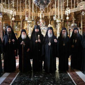 Αρχιερατικό Συλλείτουργο για τον Άγιο Μάξιμο τον Γραικό και Μήνυμα του Οικουμενικού Πατριάρχου κ.κ. Βαρθολομαίου