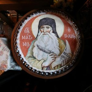 ΛΟΓΟΣ ΛΒ΄: Επιστολή προς τον ιερέα Σίλβεστρο