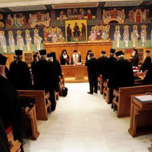 Εκκλησιαστική περιουσία και μισθοδοσία του κλήρου