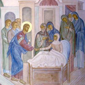 Αμαρτία και Ασθένεια: Μία ορθόδοξη οπτική