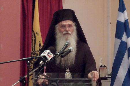 «Είμαι πολίτης Κονίτσης και συμπολίτης του μακαριστού Σεβαστιανού και του οσ. Παϊσίου»