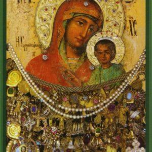 θαύματα της Παναγίας Γοργοεπηκόου (Μάνδρα Αττικής)