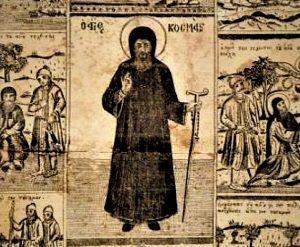 Άγιος Κοσμάς Αιτωλός: Πώς πρέπει να γίνεται το σημείο του σταυρού και τι σημαίνει!