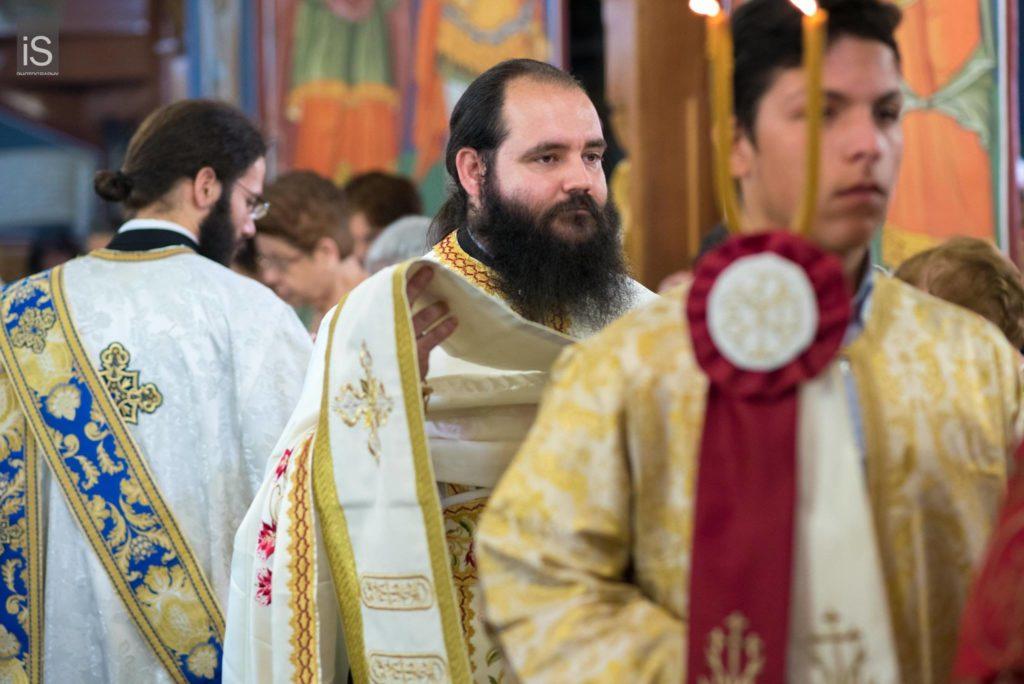 Αρχιερατική Θεία Λειτουργία στον Άγιο Βλάσσιο Πηλίου