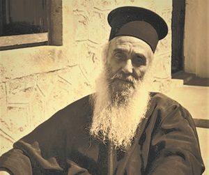 «Ο Άγιος Αμφιλόχιος της Πάτμου πνευματικός και ιεραπόστολος»