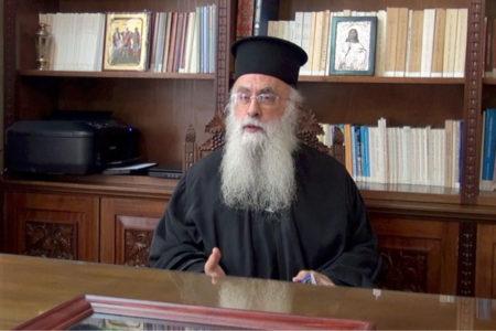 Ο αείμνηστος Μητροπολίτης Χίου κυρός Χρυσόστομος Γιαλούρης (1916-1978)