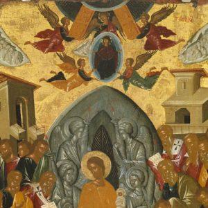 Η Μετάσταση της Θεοτόκου κατά την πατερική διδασκαλία και παράδοση της Εκκλησίας