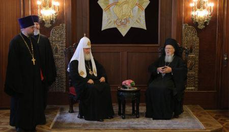 Ιστορική συνάντηση Οικουμενικού Πατριάρχη με Πατριάρχη Μόσχας στο Φανάρι