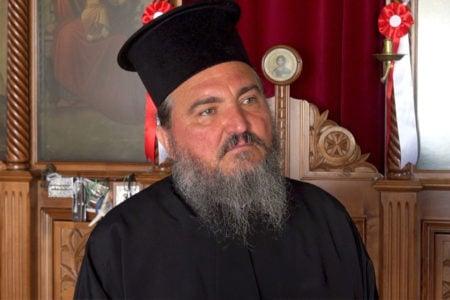 Μητροπολίτης Κονίτσης Σεβαστιανός, ο Επίσκοπος του χρέους, της πίστης και της θυσίας