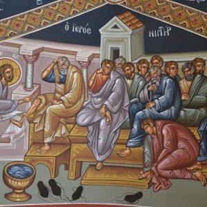 «Τη αγία και μεγάλη Πέμπτη, οι τα πάντα καλώς διαταξάμενοι θείοι Πατέρες, παραδεδώκασιν ημίν τέσσαρα τινά εορτάζειν»