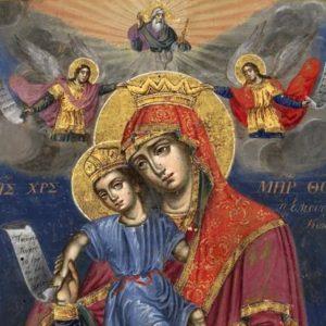 Η Δέσποινα της προσευχής εκοιμήθη και μετέστη