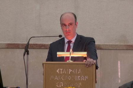 Νομική και διπλωματική αποτίμηση της υπογραφείσης Συμφωνίας Ελλάδος–ΠΓΔΜ