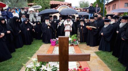 Μνημόσυνο π. Συμεών Κραγιοπούλου