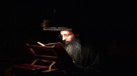 Άγιον Όρος: Εορτή της Μεταμορφώσεως. Μέγας Αρχιερατικός Εσπερινός στην Ι.Μ. Παντοκράτορος