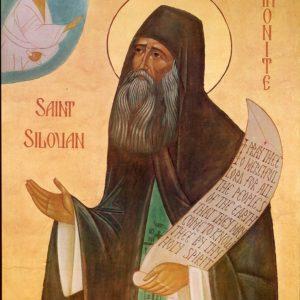 Άγιος Σιλουανός ο Αθωνίτης: Ψυχή που παραδόθηκε στο θέλημα του Θεού δεν φοβάται τίποτε!