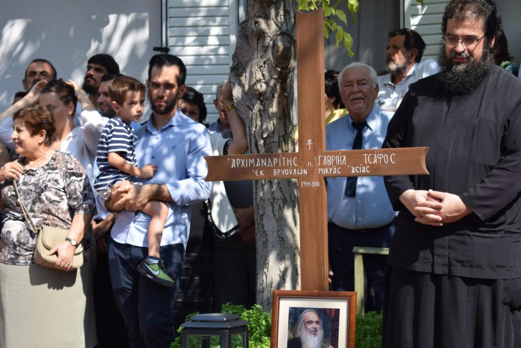 40ήμερο Μνημόσυνο Γέροντος Γαβριήλ Τσάφου
