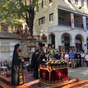 Τα εκκλησιαστικά κειμήλια στην Ι. Μητρόπολη Δημητριάδος και Αλμυρού