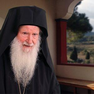 Πισιδίας Σωτήριος:  «Η πανήγυρις του Σταυρού»