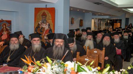 3ο Μοναστικό Συνέδριο στην Ιερά Μονή Παναγίας Φανερωμένης Λευκάδος