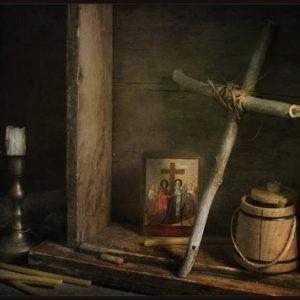 Ανάμνηση του Χριστού ο Σταυρός