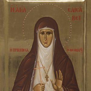 Ο βίος της Αγίας Ελισσάβετ Θεοδώροβνας (μέρος 11ο)