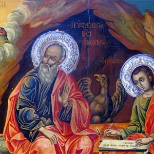 Η σύνθεση Ανθρωπολογίας και Εσχατολογίας στην Θεολογία του Ευαγγελιστή Ιωάννη