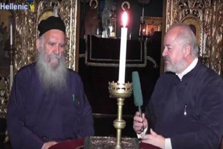 Εκ βάθους καρδίας συνέντευξη του Αρχιεπισκόπου Θυατείρων κ. Γρηγορίου
