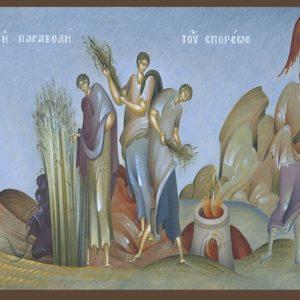 Παραβολή του σπορέα (Κυριακή Δ΄ Λουκά)
