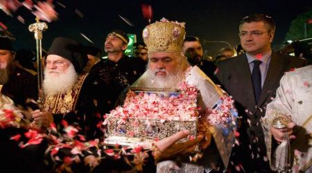 Άφιξη και υποδοχή της Αγίας Ζώνης στον Εύοσμο Θεσσαλονίκης