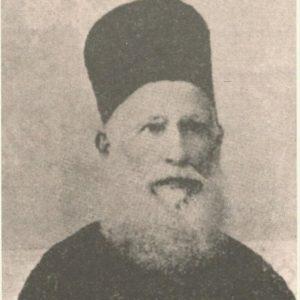 Ιεροδιάκονος Στέφανος Ιβηρίτης (1838-1928)
