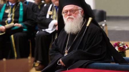 Υποδοχή του Μακαριωτάτου Αρχιεπισκόπου Αλβανίας κ. Αναστασίου στην Αίθουσα Τελετών ΑΠΘ