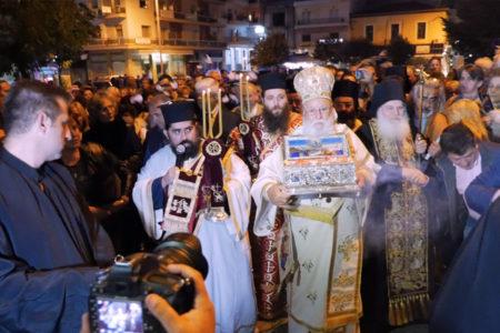 Υποδοχή του Θεομητορικού κειμηλίου της Αγίας Ζώνης στην Τρίπολη