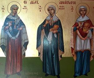 Οι Τρείς Άγιες Ανάργυρες  Ιατροί, Ζηναΐδα, Φιλονίλλα και Ερμιόνη