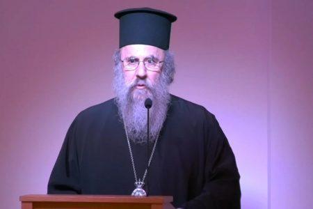 Χαιρετισμός Εκπροσώπου του Μακαριωτάτου Αρχιεπισκόπου Αθηνών στην Θεολογική Ημερίδα «Τα προσωπεία του προσώπου»