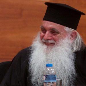 Μητροπολίτη Αργολίδος κ. Νεκτάριος: «Ο Όσιος Εφραίμ ο Κατουνακιώτης»