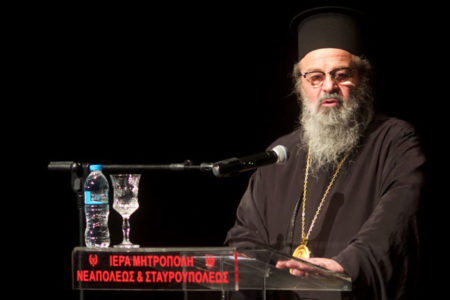 Η λεηλασία της σεβασμιότερης Μονής της Μακεδονίας, της Παναγίας Εικοσιφοινίσσης