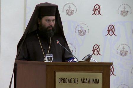 Ο ρόλος της Ορθοδοξίας και της Ορθοδόξου Ακαδημία Κρήτης στις ημέρες μας