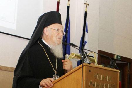 Η ευλογία και ευαρέσκεια του Οικουμενικού Πατριαρχείου προς την «Εταιρεία Μακεδονικών Σπουδών»