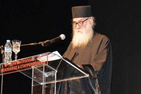 Η βουλγαρική λεηλασία της Ι.Μ.Παναγίας Εικοσιφοίνισσας