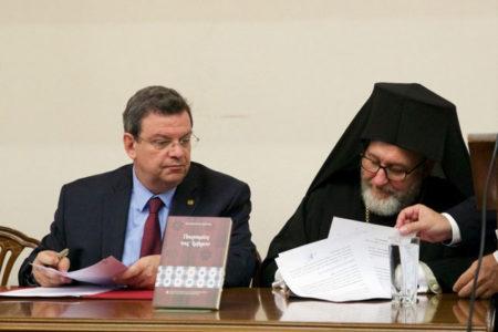 Υπογραφή συμφώνου συνεργασίας μεταξύ Αριστοτελείου Πανεπιστημίου και Πατριαρχικού Ιδρύματος Πατερικών Μελετών