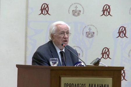 Στα 50χρονα της Ορθοδόξου Ακαδημίας Κρήτης
