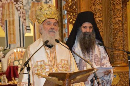 «Να διαφυλάττουμε την ενότητα της Εκκλησίας και μεταξύ των Ορθοδόξων λαών»