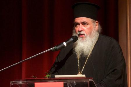 Καλωσόρισμα Οικουμενικού Πατριάρχου κ.κ. Βαρθολομαίου στην Ι. Μητρόπολη Νεαπόλεως και Σταυρουπόλεως