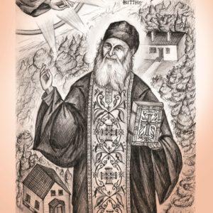Πατερούλης του ουρανού: Γέροντος Ευσεβίου Βίττη Μνήμη