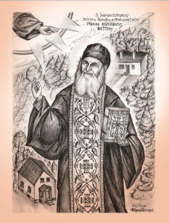 Πατήρ Ευσέβιος Βίττης: Ένα αγλαόκαρπο δέντρο της Εκκλησίας! | Πεμπτουσία