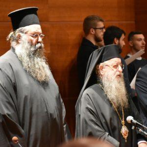 Oρκωμοσία πτυχιούχων της Ανώτατης Εκκλησιαστικής Ακαδημίας Θεσσαλονίκης
