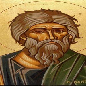 Ύμνοι του Όρθρου της εορτής του Αγίου Ανδρέου του Πρωτοκλήτου